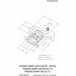 Escape Leovince Sito Vespa 125 PX 0231